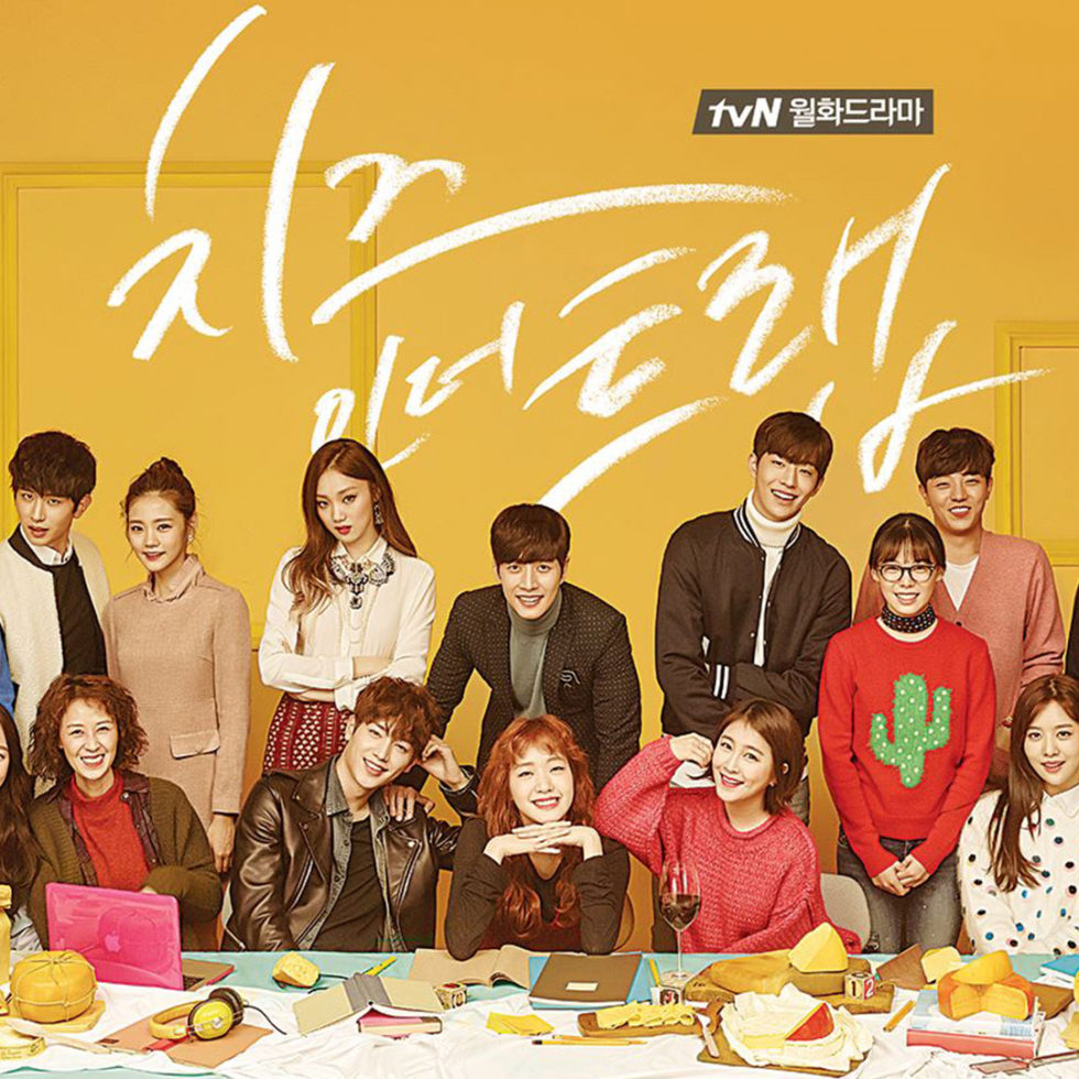 Cheese In The Trap Korean Drama